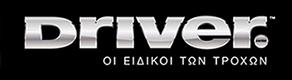 Εξειδικευμενο Συνεργειο Αυτοκινητων -Ελαστικά Αυτοκινήτου- Ηλιουπολη - Αργυρουπολη - Γλυφαδα -Βουλιαγμενη - Αλιμο - Ελληνικο - Βουλα - Δαφνη - Αγιο Δημητριο - Βαρη - Βαρκιζα -Κατεχακη - Λεοφωρο Βουλιαγμενης